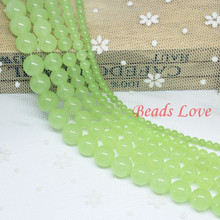 Olive Green Stone Round Loose Beads For Jewelry Making AAA+ Natural Stone Beads 15.5inch Pick Size 4,6,8,10,12mm (F00026)