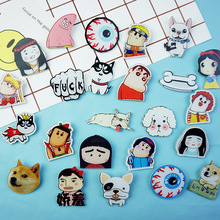 New Fashion Amazing Brooches Acrylic Lovely Girl Gift Harajuku Soft Sister Animal Accessories Dog Badges Brooch Wholesale
