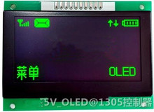 NoEnName_Null 2.7 inch 10P SPI Green OLED Industrial Display Module SSD1305 Drive IC 5V IO 128*64