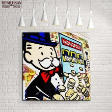 DPARTISAN RICH monopoly Banker board posters POP ART painting prints on canvas WALL PICTURES NO FRAME M82(China)