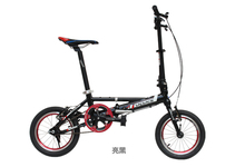 Special Design! Free shipping single Speeds 14 inches Folding Bike, Folding bicycle , Aluminum Alloy Body, Both Disc Brakes.