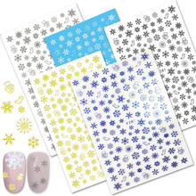 1 Sheets Snowflakes Xmas Nails 3D Designs Self Adhesive Sticker Decals Nail Art Sticker Manicure Christmas Decorations TRF281(China)