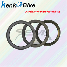 SEMA T700 16 inch 349 carbon rim 38 depth 3K/UD/12K weave brompton bicycle folding bike best fiber rim unicycle super light(China)