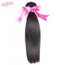 ISEE Straight European Hair Extensions Remy Hair Bundles Machine Double Weft 10-26 Inch Free Shipping