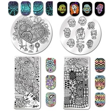 BORN PRETTY 1Pc Round Rectangle Squire Stamping Plate 11 Different Pattern Stamp Template Manicure Nail Art Image(China)