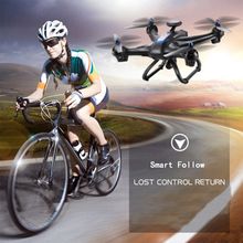GPS Quadcopter with Camera,follow me drone, professional drone X183 with gps drone big drone with dual gps(China)