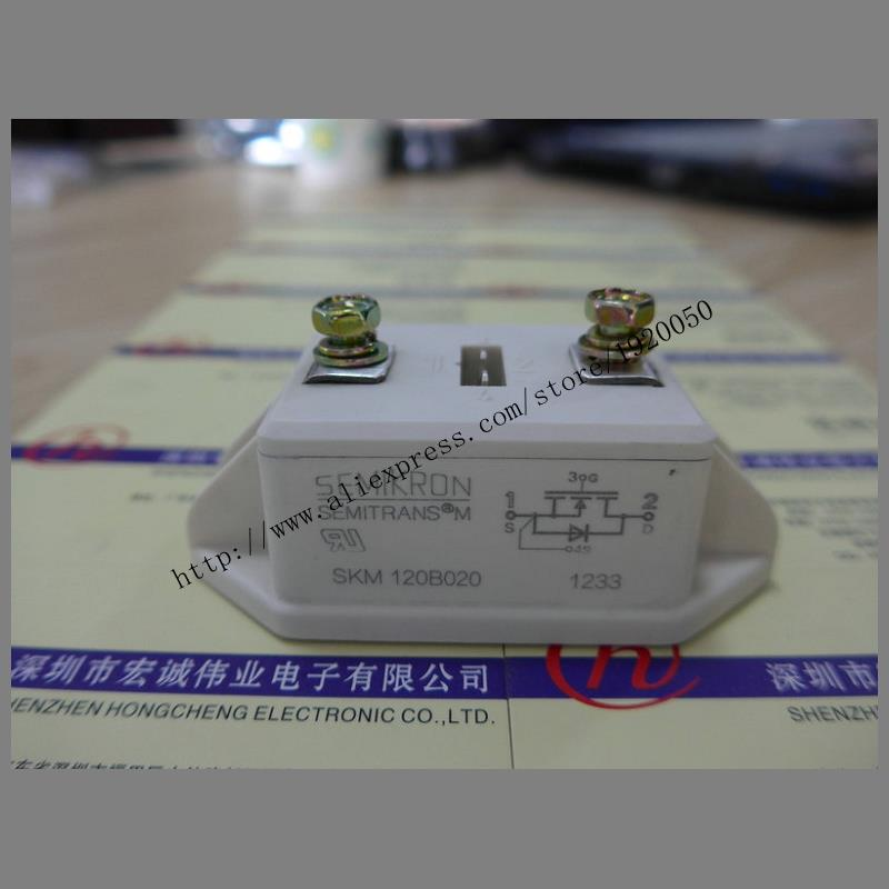 SKM120B020  module Special supply Welcome to order !<br>