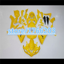 NEW fairings for YAHAMA YZF R1 2008 2007 YZF-R1 07-08 YZFR1 08 07 YZF1000 R1 08 07 yellow fairing parts.Toiletry kits(China)