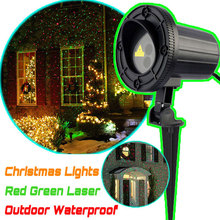 2017 Star Products Outdoor Christmas Laser Projector Lights Showers Decorations For Home Red Green Static Top Waterproof IP44(China)