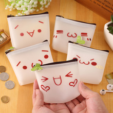 Lovely Unisex Waterproof Silicone Coin Purse Girls Kawaii Cartoon Expression Pouch Women Small Wallet Kids Soft Coin Bag
