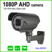 AHD 1080P 2MP high performance security camera varifocal zoom lens 2.8-12mm IR-CUT OSD cable strong wall-mounted bracket(China)