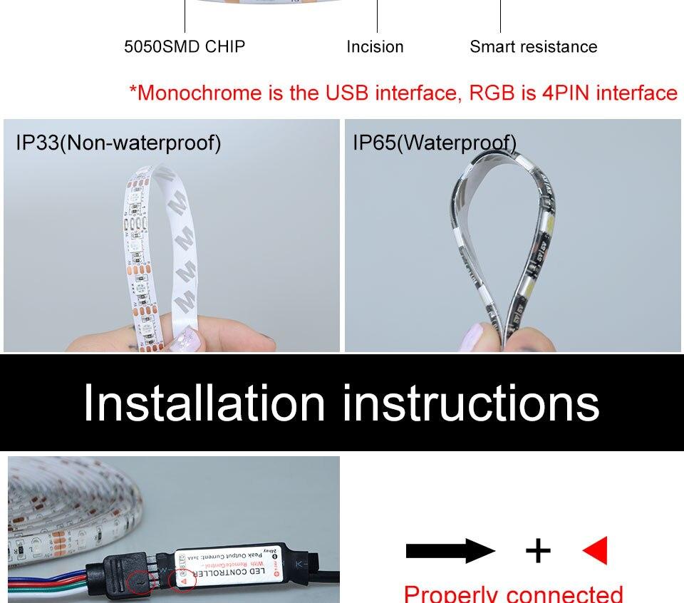 LED Strip light 5v usb (7)