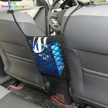 Car Truck Storage Luggage Hooks Hanging Holder Seat Bag Mesh Net For Mazda 2 3 5 6 CX-3 CX-4 CX-5 CX5 CX-7 CX-9 Atenza Axela