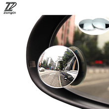 ZD 2x car stickers High Definition Adjustable Rearview Mirror for Mercedes W203 BMW E39 E36 E90 F30 F10 Volvo XC60 Alfa Romeo(China)