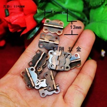 16 * 13MM red bronze hinge hinge wooden boxes iron hinge connecting piece 4-hole lace lotus leaf