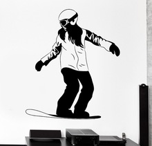 New arrival Skiing Sticker Winter Sports Decal Posters Vinyl Wall Decals home Decor Mural Skiing Sticker