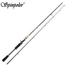 Spinpoler Best Spinning Rods Casting 2.1m Spinning Fishing Rod M Power Lure Weight 5-16g Line Weight #1-5 Carbon Rod For Fishing(China)