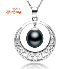 [Yinfeng]100% Real Genuine Pearl Necklace Vintage Pendant White Pink Purple Black Natural Freshwater Pearl Wedding Pendants