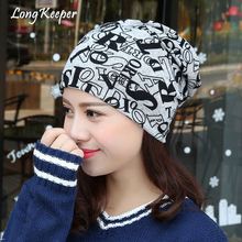 2018 New Korean Women Knitted Caps With Letter Scarf & Winter Hats Autumn Beanies Unisex Hats Skull Lady's Gorros Long Keeper(China)