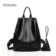 YUFANG 2pcs/set Women Leather Backpack With Change Bag For Girls Fashion PU Backpacks Casual  Black School Daypack Bag Female