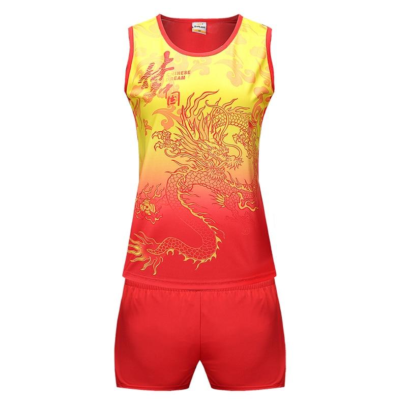 Sport Suit (2)