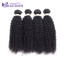 Beau Diva Afro Kinky Curly Hair Brazilian Hair Weave Bundles 4 Bundles Curly Weave Human Hair Extension Remy Hair(China)