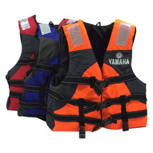 2016 Professional Adult Kayak Life Jackets Men Life Vest For Fishing colete feminino chaleco salvavidas