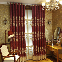 Custom Size Thicken Thermal Insulated Sound Blackout Curtains With Modern Style For Home Decor Window Treatment