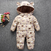 0-2 Years Winter Baby Snowsuit White Duck Down 2017 New Warm Newborn Boys Girls Down Jacke Lovely Animal Baby Outfits Z107