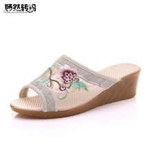 Women Slippers Summer Flower Chinese Embroidered Gauze Slipper Soft Comfortable Casual Shoes Woman Linen Sandals(China)