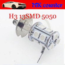 HK Post free 100X H3 13 SMD 5050 LED 13SMD Car Fog Parking Signal light 13SMD 13LED Lamp Bulb V6 DC 12V White Yellow Red Blue