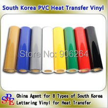 South Korea Quality PVCSportwear T-shirt PVC Cutting Vinyl Heat Transfer Film & PVC Heat Transfer Film for T-shirt
