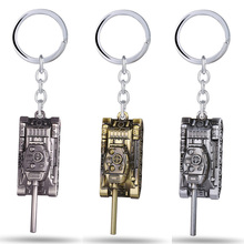 3 Colors 3D World of Tanks Key chain Metal Key Rings For Gift Chaveiro Car Keychain Jewelry Game Key Holder Souvenir(China)