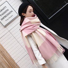 Size 200*70cm, 2017 New Autumn/Winter Long Section Cashmere Scarf Women Warm Shawls and Scarves Brand Ksyoocur 9-154(China)