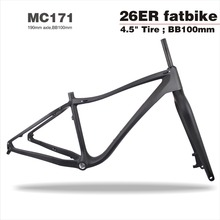 "Fast Delivery 2017 miracle bikes 26er Carbon fat bike Frame 4.5"" bicicleta Snow Bike Carbon bike Frame 190mm"