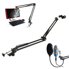 Pro Mic Stand Microphone Scissor Arm Suspension Boom Mount Shock Holder Studio Sound Broadcasting