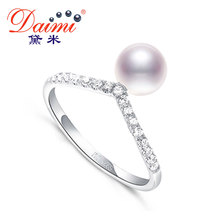 DAIMI 2017 New Trendy Ring 6-7mm White Freshwater Pearl Ring Brand Jewelry 925 Sterling Silver Ring Gift For Women(China)