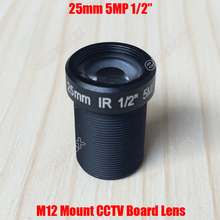"5MP 1/2"" 25mm F2.4 CCTV Fixed Iris IR Sensitive Board Lens M12 MTV Mount for 960P 1080P 2MP 3MP 4MP 5 Megapixel Analog IP Camera(China)"