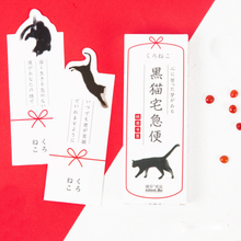 30 Pcs/ box New Cute black cat head paper bookmark stationery bookmarks book holder message card school supplies