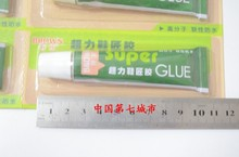1PCS Super Adhesive Shoe Repair Glue Tube Shoes Leather Rubber Goo Clear Shoe repair glue Shoe Repair Supplies(China)