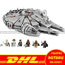 ZXS LEPIN 05033 5265Pcs Star Wars Ultimate Collector's Millennium Falcon Model Building Blocks  compatible 10179 ship by DHL