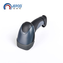 JP-T1 supermarket mini portable 1D wired android laser pos usb single-line handheld barcode scanner