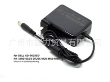 90W AC Factory Direct Laptop Power Adapter Charger For DELL AD-90195D PA-1900-01D3 DF266 M20 M60 M65 7.4mm * 5.0mm 19.5V 4.62A