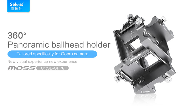 SE-GPP6 360 Panoramic Aluminium Holder Spherical Video Mount Sport Camera Accessories for GoPro Hero 3+4 (8)