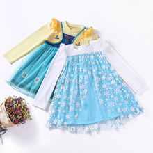 New Beauty Princess Dress With Snowflake Pattern Handmade Tulle Princess Dress Halloween Party Children Costume Vestido Cloth l(China)