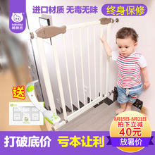 Bang Baby Pig Child Safety Gate 81cm Stairs Guard Railing Fence Pet Dog Door(China)