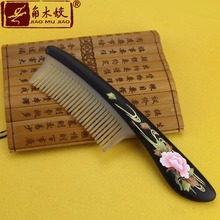 TOP END Authentic Natural high-quality Claw inlaid ebony comb Boutique hand - painted art comb ACH-296