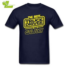 The Best Truck Driver In The Galaxy T Shirt Men's Short Sleeve Crew Neck Cool Tees Adult Latest Big Tops Guys Tee Shirts(China)