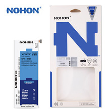 Hot Original NOHON Li-ion Battery For Huawei Honor 6 Mobile Phone Battery HB4242B4EBW High Capacity 3100mAh Bateria Free Tools(China)