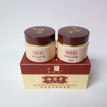 Original Fast Express Service PAIMEI Seeweed Essence Whitening Anti Spot Cream Dark Spots Removal Cream set with cleanser